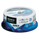 SONY データ用25GB 6倍速対応 BD-R ブルーレイディスク 25枚入り 25BNR1DCPP6 [25BNR1DCPP6]