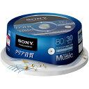 SONY 録音用 CD-R ホワイトレーベル インクジェットプリンタ対応 30枚入り 30CRM80HPWP [30CRM80HPWP]