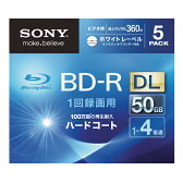 SONY 録画用50GB 4倍速 BD-R ブルーレイディスク 5枚入り 5BNR2VGPS4 [5BNR2VGPS4]【KK9N0D18P】