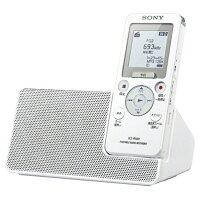 SONY�饸���쥳������(8GB)ICZ-R100