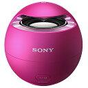 【送料無料】SONY ワイヤレスポータブルスピーカー ピンク SRS-X1 P [SRSX1P]【KK9N0D18P】【1201_flash】【10P03Dec16】