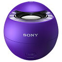 【送料無料】SONY ワイヤレスポータブルスピーカー バイオレット SRS-X1 V [SRSX1V]【KK9N0D18P】【1021_flash】