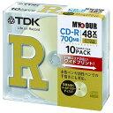 TDK データ用CD-R 48倍速対応 インクジェットプリンタ対応 10枚入り MY&OUR CDR80PWG10MY [CDR80PWG10MY]【KK9N0D18P】