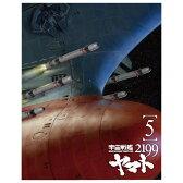 【送料無料】バンダイビジュアル Blu-ray 宇宙戦艦ヤマト2199 5 BCXA-0489 [BCXA0489]