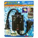 REVEX 光センサー付タイマーコンセント CDS24 [CDS24]