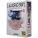 電脳組 BASIC/98 Ver.5【Win版】(CD-ROM) BASIC98V5W [BASIC98V5W]【MMPT】
