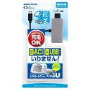 ゲームテック USBもACもいりま線U UK1632 [UK1632]