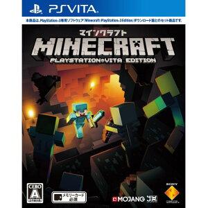 クラフト PlayStation
