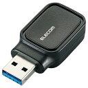 エレコム USB3.0小型無線LANアダプター(子機) ブラ...