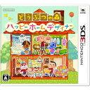 任天堂 どうぶつの森 ハッピーホームデザイナー【3DS専用】 CTRREDHJ [CTRREDHJ]
