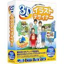 ������̵���ۥᥬ���ե� 3D���饹�ȥǥ����ʡ���Win�ǡ�(CD-ROM) 3D���饹�ȥǥ�����-WC [3D���饹�ȥǥ�����-WC]��KK9N0D18P��