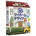 メガソフト 3Dマイホームデザイナー12【Win版】(DVD-ROM) 3Dマイホ-ムデザイナ-12WD 3Dマイホ-ムデザイナ-12WD