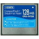 【送料無料】I/Oデータ コンパクトフラッシュ(工業用・128MB) CFU-IV128 [CFUIV128]【KK9N0D18P】