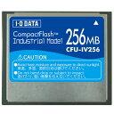 【送料無料】I/Oデータ コンパクトフラッシュ(工業用・256MB) CFU-IV256 [CFUIV256]【KK9N0D18P】