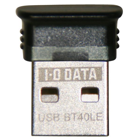 I・Oデータ Bluetooth 4.0+EDR/LE対応 USBアダプター USB-BT40LE [USBBT40LE]【KK9N0D18P】