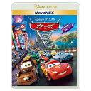 ウォルトディズニースタジオジャパン カーズ2 MovieNEX 【Blu-ray/DVD】 VWAS-5208 [VWAS5208]