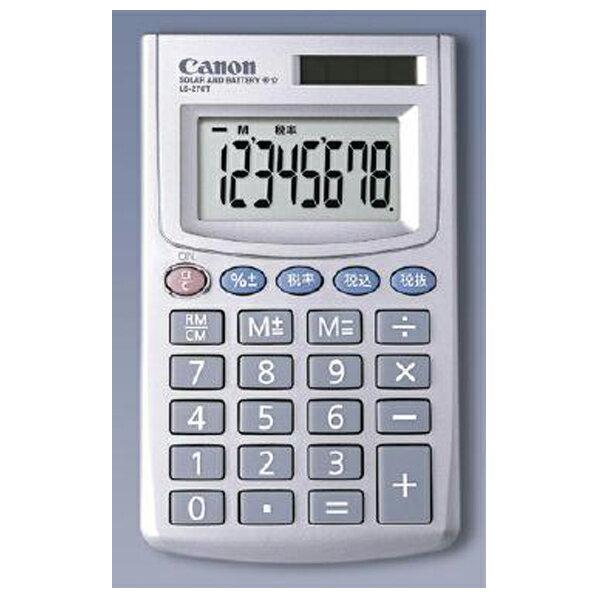 キヤノン 名刺サイズのミニミニ手帳電卓 8桁 LS-270T BL [LS270T]