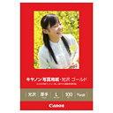 キヤノン 写真用紙 光沢 ゴールド L判 100枚 GL-101L100 GL101L100