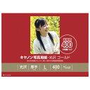 キヤノン デジカメ写真用紙(L判 400枚) GL-101L400