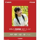 キヤノン 六切 写真用紙 厚手 光沢 ゴールド 50枚入り GL-101MG50