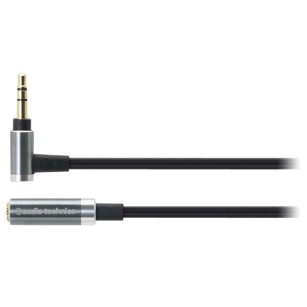 オーディオテクニカ ヘッドフォン延長コード(0.5m) AT645L05 [AT645L05]