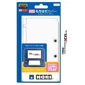 HORI シリコンもちはだカバー for Newニンテンドー3DS LL ホワイト 3DS430 [3DS430]