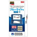 HORI ブルーライトカットフィルム for Newニンテンドー3DS LL 3DS433 [3DS433]