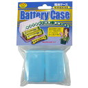 旭電機化成 電池ケース ブルー ADC-322BL [ADC322BL]