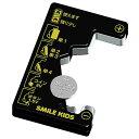 旭電機化成 コイン電池が測れる電池チェッカー SMILE KIDS ADC-10 [ADC10]