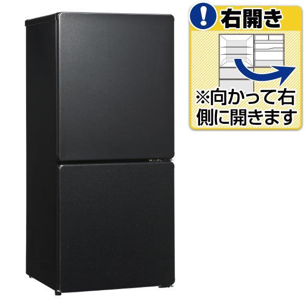 【送料無料】ユーイング 【右開き】110L 2ドアノンフロン冷蔵庫 ギャラクシーブラック UR-F110H-K [URF110HK]【RNH】