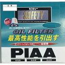 PIAA オイルフィルター PF1 [PF1]