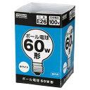 ヤザワ 60W形 E26口金 ボール電球 ホワイト 1個入り GW100V57W95 GW100V57W95