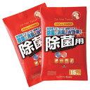 サンワサプライ 除菌OAウェットティッシュ ポケットタイプ CD-WT9P30 [CDWT9P30]