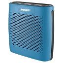 【送料無料】BOSE Bluetoothスピーカー SoundLink Color ブルー SLINK COLOR BLU [SLINKCOLORBLU]【1201_flash】