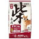 イースター 日本犬 柴専用 チキン味(6.5kg) NKシバセンヨウチキン6.5KG [NKシバセンヨウチキン65KG]