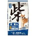 イースター 日本犬 柴専用 お魚味(6.5kg) NKシバセンヨウオサカナ6.5KG [NKシバセンヨウオサカナ65KG]