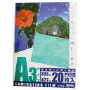 オーム電機 ラミネートフィルム 20枚入り LAM-FA3203 [LAMFA3203]【KK9N0D18P】