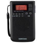 オーム電機 DPSポケットラジオ ブラック RAD-F300N-K [RADF300NK]