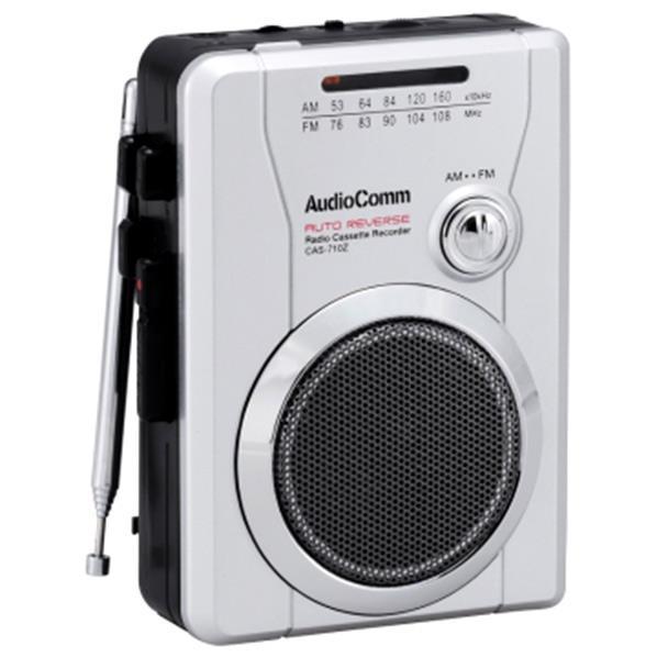 オーム電機 AM/FM ラジオカセットレコーダー CAS-710Z [CAS710Z]