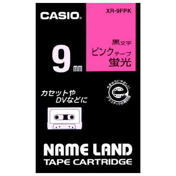 カシオ カシオネームランドテープ XR-9FPK...の商品画像
