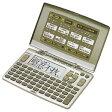 【送料無料】カシオ 電子辞書 XD-90-N [XD90N]【KK9N0D18P】