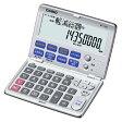【送料無料】カシオ 金融電卓 BF-750-N [BF750N]【KK9N0D18P】【05P27May16】
