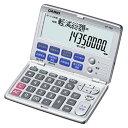 【送料無料】カシオ 金融電卓 BF-750-N [BF750N]【KK9N0D18P】