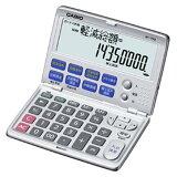 【ポイント10倍(4/19 00:00?)】【】カシオ 金融電卓 BF-750-N [BF750N]