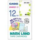 カシオ ネームランド用テープ XR-12E2 [XR12E2]