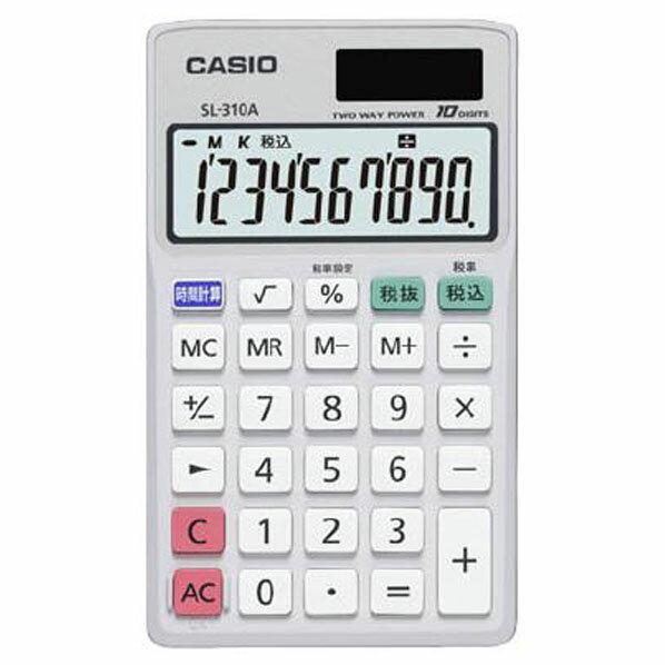 カシオ パーソナル電卓 10桁表示 手帳タイプ SL-310AN [SL310AN]