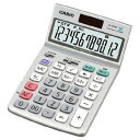 カシオ 特大表示電卓 12桁 マルチ換算タイプ JF-120GTN