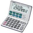 【送料無料】カシオ 金融電卓 BF-480-N [BF480N]【KK9N0D18P】【05P27May16】