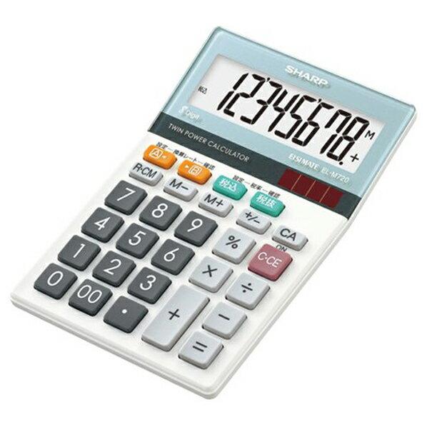シャープ グラストップデザイン電卓 ミニナイスサイズタイプ EL-M720X [ELM720X]【KK9N0D18P】