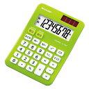 シャープ 電卓 メロングリーン EL760TGX [EL760TGX]【KK9N0D18P】【10P03Dec16】